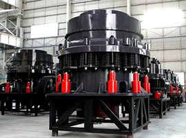 Marble Cone Crusher